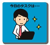 ch_task