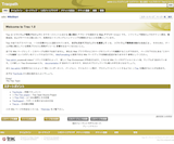Tracpath_yellowテーマ