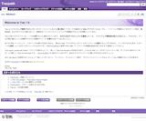 Tracpath_purpleテーマ