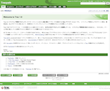 Tracpath_greenテーマ