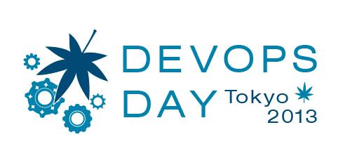 devopsday_tokyo2013